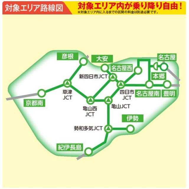 ツーリングプラン2020名古屋から伊勢道方面