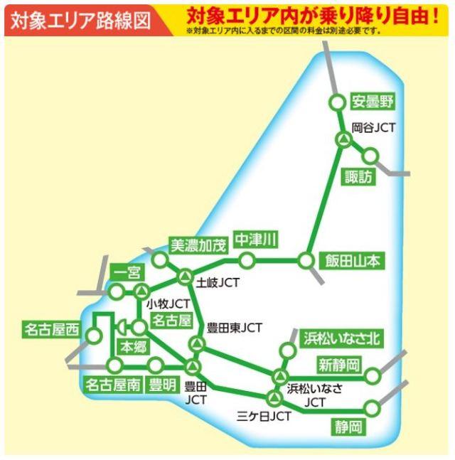 ツーリングプラン2020中京圏から信州方面