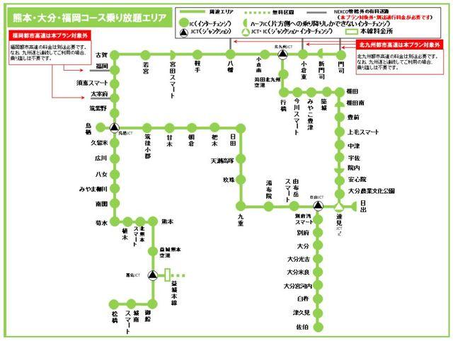 ツーリングプラン2020福岡から熊本大分方面