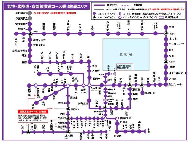 ツーリングプラン2020関西圏から北陸方面