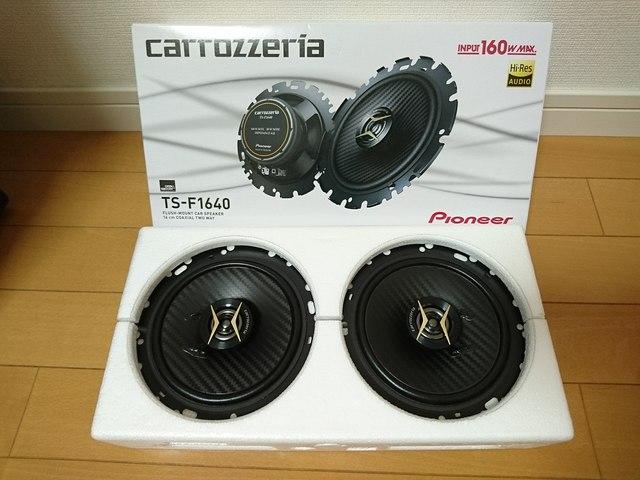 カロッツェリアTS-F1640