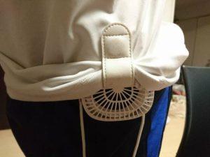 空調服を作る方法