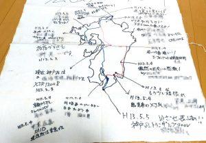 九州の寄せ書きフラッグ