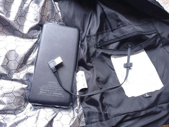 モバイルバッテリーとヒーターベスト