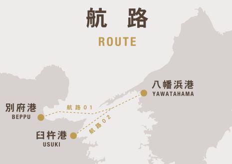 宇和島運輸フェリーの航路