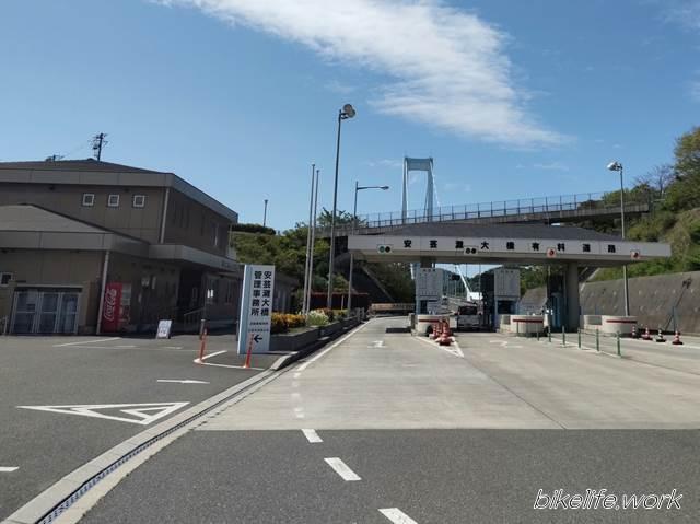 安芸灘大橋の入り口