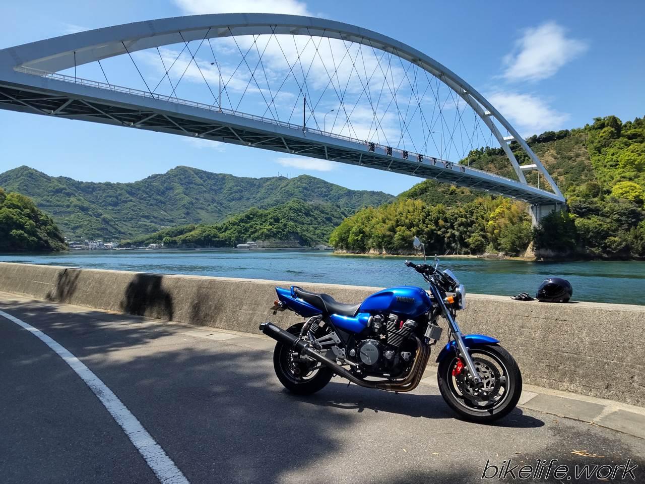 とびしま海道の岡村島