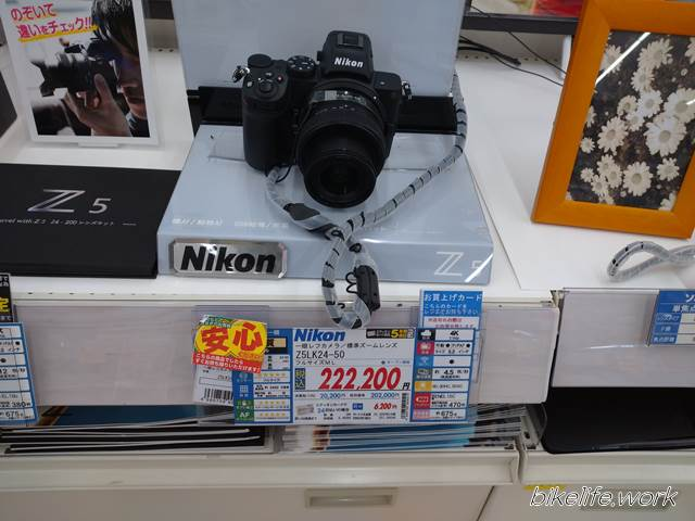 フルサイズ一眼レフカメラっていくら?