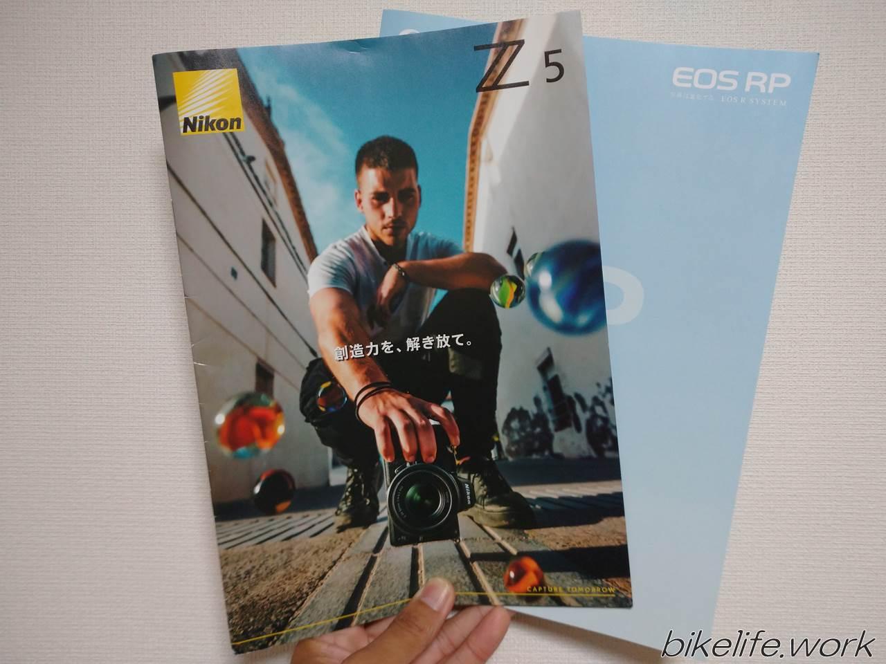 NikonとCanonのミラーレスのカタログ