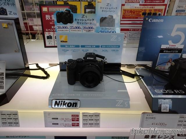 フルサイズミラーレスのカメラ屋での店頭価格