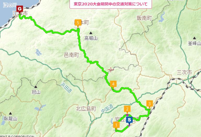 安芸高田市から江津までのルート