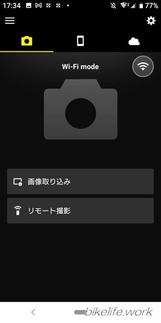 アプリでカメラZ5をコントロールする