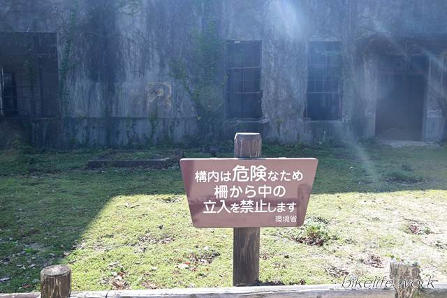 老朽化のため立入禁止の発電場